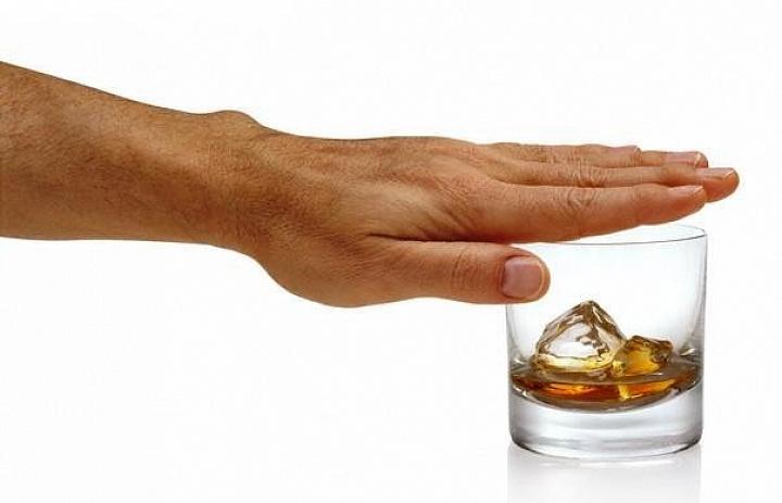 Где анонимно лечат от алкоголизма