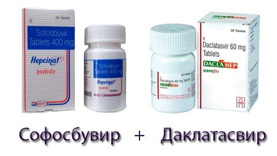 Эффективное лечение гепатита C в Новосибирске