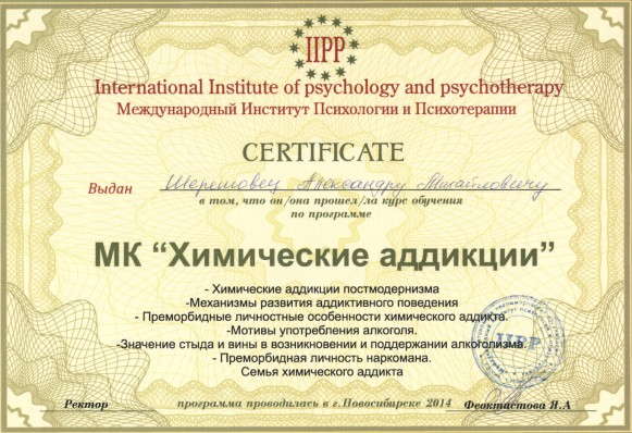 https://narkomanii-centr.ru/wp-content/uploads/2019/12/narkologicheskaya-klinika-v-novosibirske.jpeg